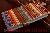 """Уникальный необычный чехол-книжка для lenovo a2010 4.5"""" """"тематика эклектические узоры"""""""