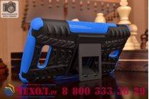 """Противоударный усиленный ударопрочный чехол-бампер-пенал для lenovo a2010 4.5"""" синий"""