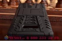 """Противоударный усиленный ударопрочный чехол-бампер-пенал для lenovo a2010 4.5"""" черный"""