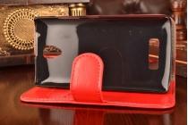 Чехол-книжка из качественной импортной кожи с мульти-подставкой застёжкой и визитницей для lenovo a2010 красный