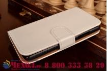 Чехол-книжка из качественной импортной кожи с мульти-подставкой застёжкой и визитницей для lenovo a2010 белый