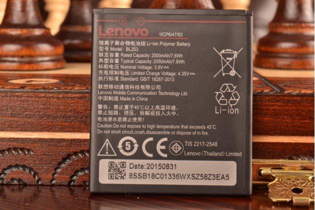 Аккумуляторная батарея bl253  2000mah на телефон  lenovo a2010-a 4.5/ a1000 / a1010 a plus / a2010 / a2580 / a2860 / a380d / + гарантия