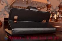 Чехол-книжка из качественной импортной кожи с мульти-подставкой застёжкой и визитницей для леново а2010 черный