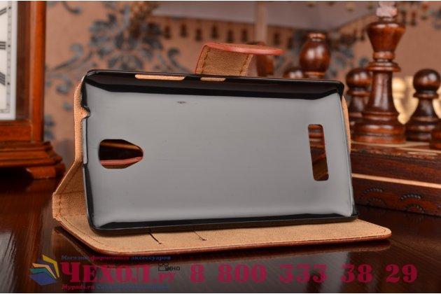 Чехол-книжка из качественной импортной кожи с мульти-подставкой застёжкой и визитницей для lenovo a2010 коричневый