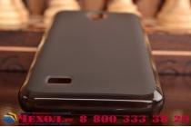 """Ультра-тонкая полимерная из мягкого качественного силикона задняя панель-чехол-накладка для  lenovo a3600 /a3600d / a3800 / a3800d 4.5"""" черная"""