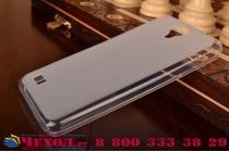 """Ультра-тонкая полимерная из мягкого качественного силикона задняя панель-чехол-накладка для  lenovo a3600 /a3600d / a3800 / a3800d 4.5"""" белая"""