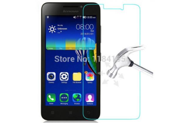 """Защитное закалённое противоударное стекло премиум-класса из качественного японского материала с олеофобным покрытием для телефона lenovo a3600 /a3600d / a3800 / a3800d 4.5"""""""