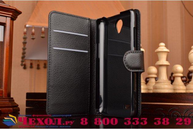 """Чехол-книжка из качественной импортной кожи с подставкой застёжкой и визитницей для lenovo a3600 /a3600d / a3800 / a3800d 4.5"""" черный"""