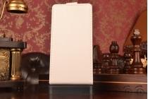 Вертикальный откидной чехол-флип для lenovo a5000 белый кожаный