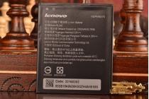 Аккумуляторная батарея bl242 2300mah на телефон lenovo a6000/ a6010 plus + гарантия