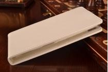 """Вертикальный откидной чехол-флип для lenovo k3 note / a7000 5.5"""" lte белый из натуральной кожи """"prestige"""" италия"""