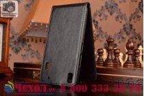 """Вертикальный откидной чехол-флип для lenovo k3 note / a7000 5.5"""" lte черный из натуральной кожи """"prestige"""" италия"""