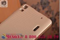 Задняя панель-крышка-накладка из тончайшего и прочного пластика для lenovo k3 note/a7000 золотая