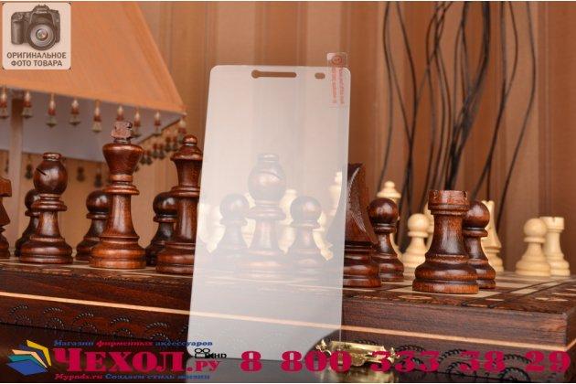 Защитное закалённое противоударное стекло премиум-класса из качественного японского материала с олеофобным покрытием для lenovo a7000