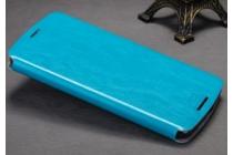 """Чехол-книжка из качественной водоотталкивающей импортной кожи на жёсткой металлической основе для lenovo a7010 / vibe x3 lite/ k4 note 5.5"""" бирюзовый"""