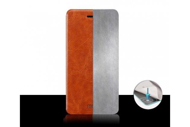 """Чехол-книжка из качественной водоотталкивающей импортной кожи на жёсткой металлической основе для lenovo a7010 / vibe x3 lite/ k4 note 5.5"""" коричневый"""
