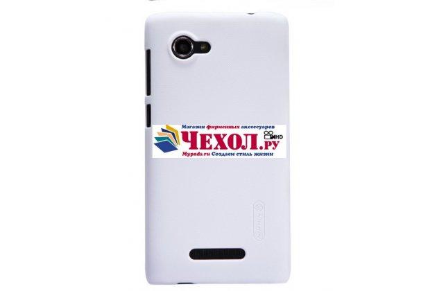 """Задняя панель-крышка-накладка из тончайшего и прочного пластика для lenovo a889 / a880 6.0"""" белая"""