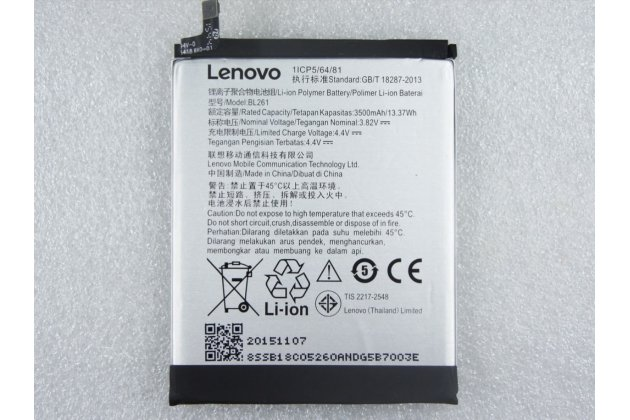 "Аккумуляторная батарея bl261 3500 mah на телефон lenovo k5 note  (k52t38 / k52e78) 5.5"" + инструменты для вскрытия + гарантия"