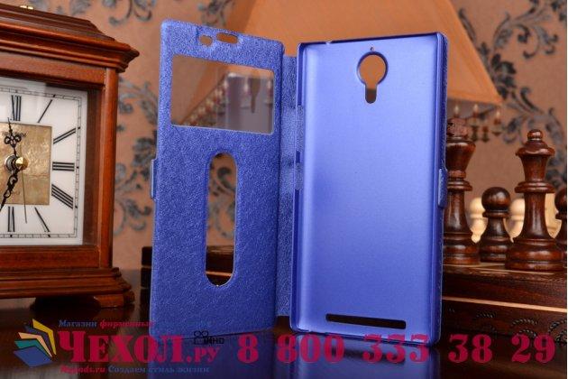 Чехол-книжка для lenovo k80/p90/p90 pro синий с окошком для входящих вызовов и свайпом водоотталкивающий
