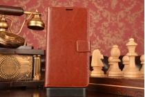 Чехол-книжка из качественной импортной кожи с мульти-подставкой застёжкой и визитницей для леново к80 / п90/ п90 про коричневый
