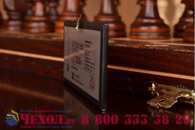 Аккумуляторная батарея bl-207 2500mah на телефон lenovo k900 + инструменты для вскрытия + гарантия