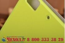 Умный тонкий чехол smart-case/smart-cover c функцией засыпания для lenovo k900 зеленый пластиковый