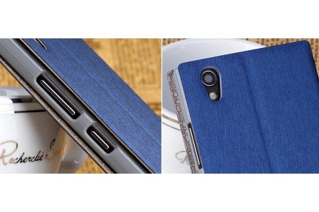 Чехол-книжка для lenovo p70 синий с окошком для входящих вызовов и свайпом водоотталкивающий