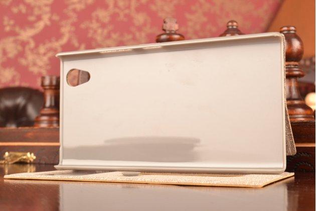 Чехол-книжка для lenovo p70 золотой с окошком для входящих вызовов и свайпом водоотталкивающий