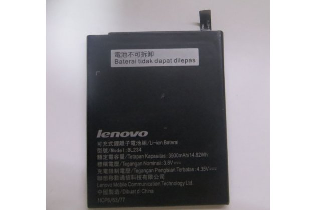 Аккумуляторная батарея bl234 4000mah на телефон lenovo p70/ p70-t + гарантия