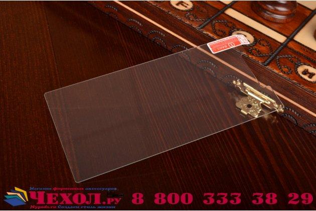 Защитное закалённое противоударное стекло премиум-класса из качественного японского материала с олеофобным покрытием для lenovo p70