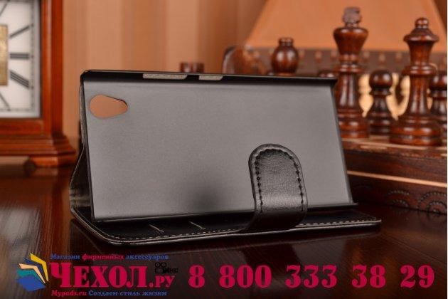 Чехол-книжка из качественной импортной кожи с мульти-подставкой застёжкой и визитницей для леново п70 черный