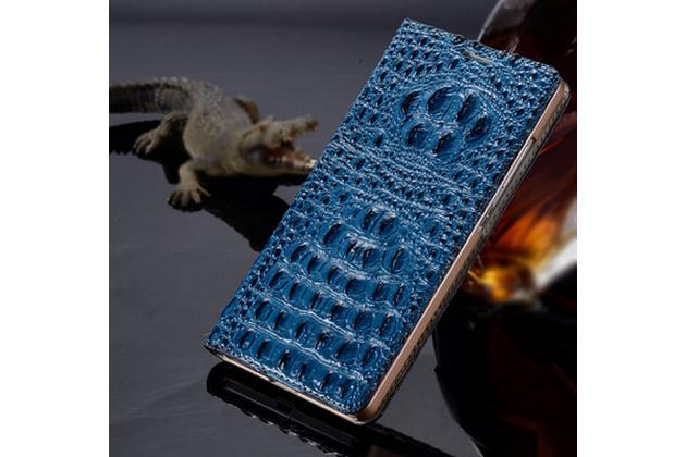 Роскошный эксклюзивный чехол с объёмным 3d изображением рельефа кожи крокодила синий для  lenovo p70 / p70-t. только в нашем магазине. количество ограничено