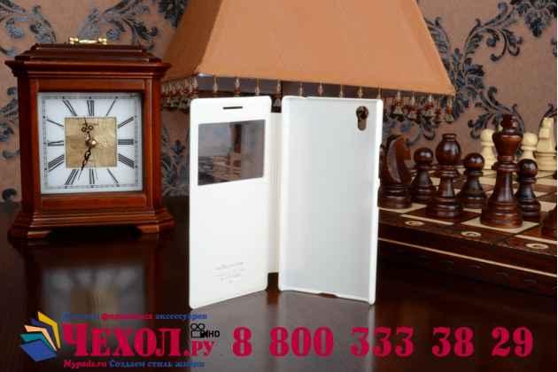 Чехол-книжка для lenovo p70 белый кожаный с окошком для входящих вызовов