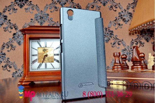 Чехол-книжка для lenovo p70 черный кожаный с окошком для входящих вызовов