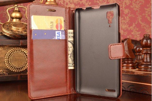 Чехол-книжка для леново п780/ lenovo p780 с визитницей и мультиподставкой коричневый кожаный