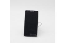 Чехол flip-cover для lenovo p780 черный