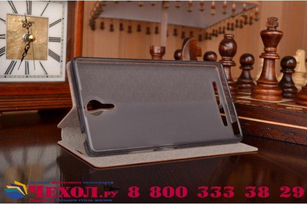 Чехол-книжка из качественной водоотталкивающей импортной кожи на жёсткой металлической основе для lenovo k80/p90/p90 pro коричневый