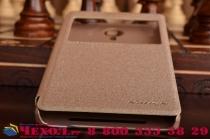Чехол-книжка для lenovo k80/p90/p90 pro шампань золотой кожаный с окошком для входящих вызовов
