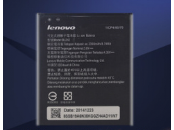 Аккумуляторная батарея bl242 2300mah на телефон lenovo vibe c (a2020 / a2020a40 dual sim /a3910 ) 5.0