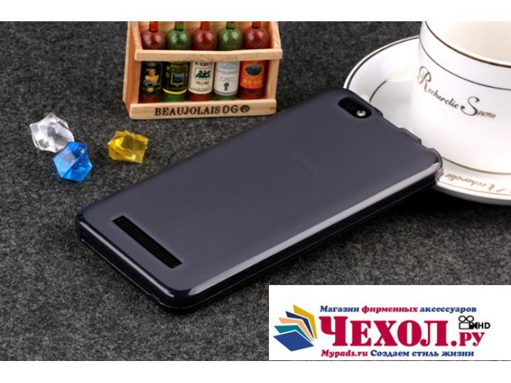 Ультра-тонкая силиконовая задняя панель-чехол-накладка для lenovo vibe c (a2020 / a2020a40 dual sim ) 5.0
