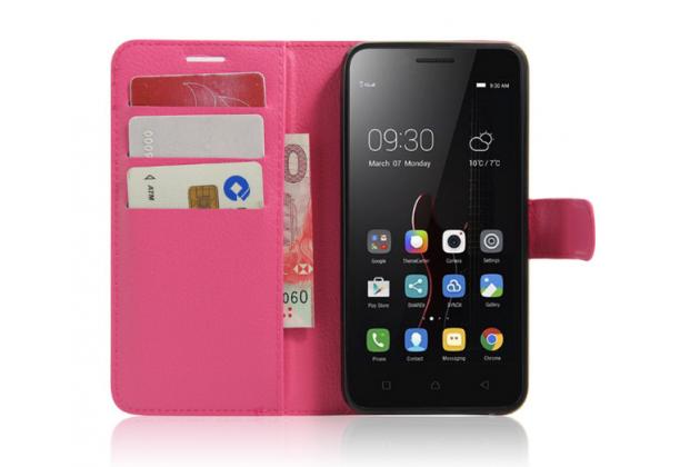 """Чехол-книжка из качественной импортной кожи с мульти-подставкой застёжкой и визитницей для lenovo vibe c (a2020 / a2020a40 dual sim ) 5.0"""" розовый"""