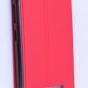 """Чехол-книжка для lenovo vibe c (a2020 / a2020a40 dual sim /a3910 ) 5.0"""" красный с окошком для входящих вызовов водоотталкивающий"""