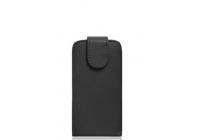 """Вертикальный откидной чехол-флип для  lenovo a7010 / vibe x3 lite/ k4 note 5.5"""" черный из натуральной кожи """"prestige"""" италия"""