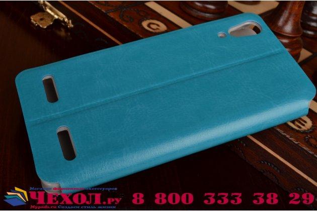 Чехол-книжка из качественной водоотталкивающей импортной кожи на жёсткой металлической основе для lenovo a6000/ a6010 plus бирюзовый
