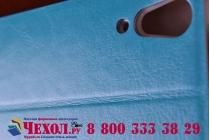 Чехол-книжка из качественной водоотталкивающей импортной кожи на жёсткой металлической основе для lenovo k3 music lemon бирюзовый