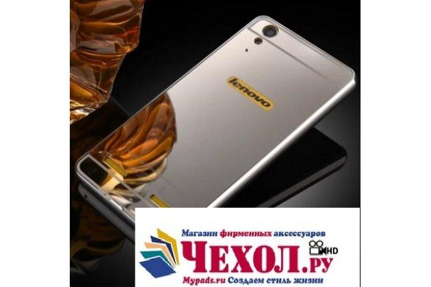 Металлическая задняя панель-крышка-накладка из тончайшего облегченного авиационного алюминия для lenovo k3 music lemon / a6000 серебристая