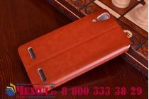 Чехол-книжка из качественной водоотталкивающей импортной кожи на жёсткой металлической основе для lenovo k3 music lemon коричневый