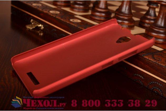 Задняя панель-крышка-накладка из тончайшего и прочного пластика для lenovo a5000 красная