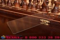 Защитное закалённое противоударное стекло премиум-класса из качественного японского материала с олеофобным покрытием для lenovo k3 note