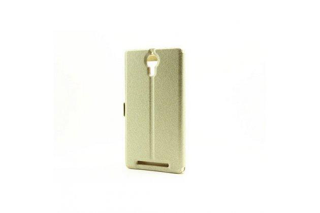 Чехол-книжка для lenovo k80/p90/p90 pro золотой с окошком для входящих вызовов и свайпом водоотталкивающий